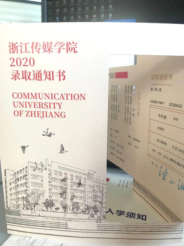 5李梓潇-浙江传媒学院.webp_副本.jpg